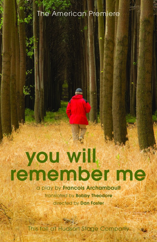 hsc_remember